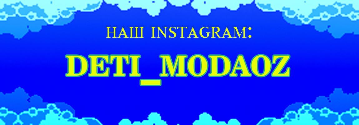 Insta1